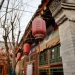 Lanterns in Old Beijing, China