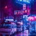 Hong Kong, the neon dream city