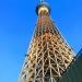 Skytree Tower, Tokyo Japan